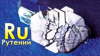 sbor-cennyx-metallov-vygodno-ili-net